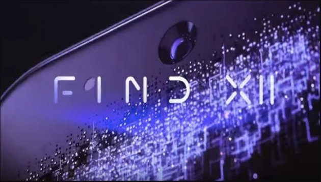 OPPO Find X2 will have a cool screen