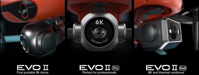 Two Autel Evo II drone variants equipped with 8K cameras