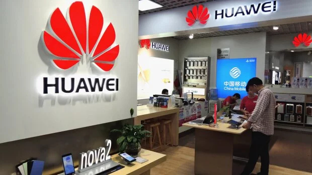an office of Huawei