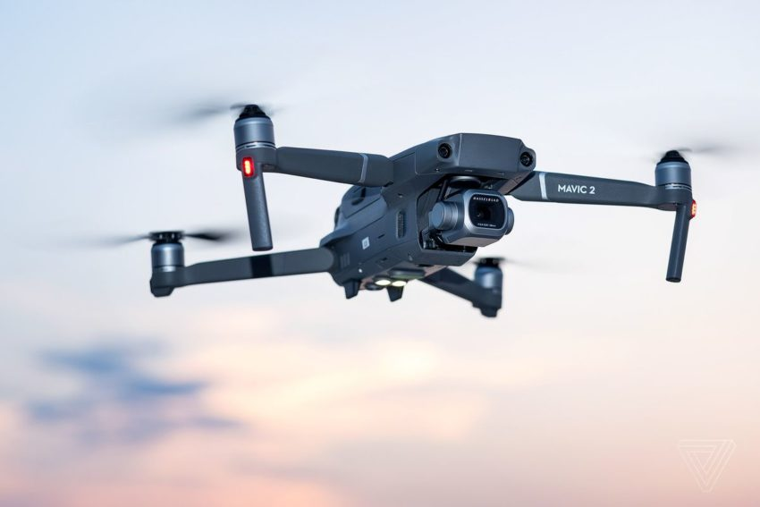 New rumors about DJI drones