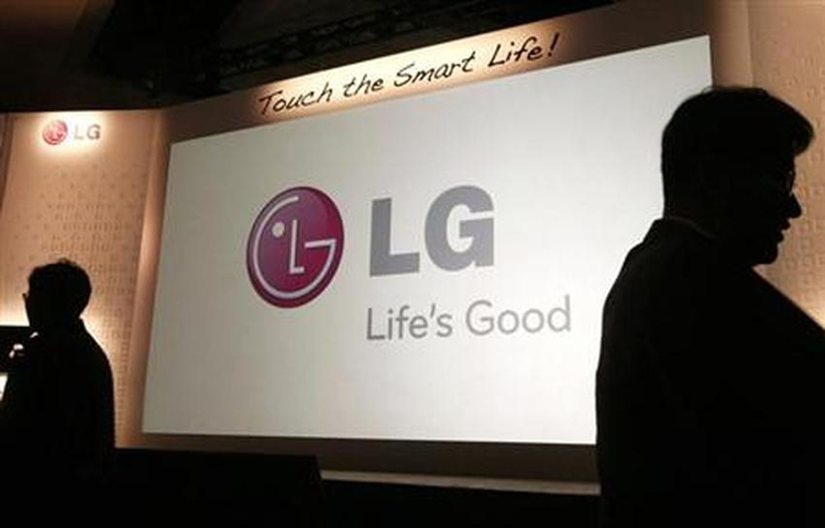 LG is working on an inexpensive W20 smartphone with HD + screen