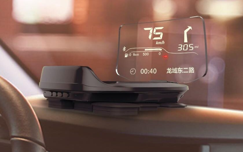 Xiaomi released a transparent projector on the car windshield