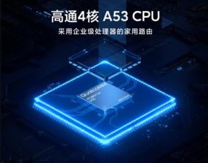 Xiaomi's consumer flagship will receive enterprise-level Qualcomm platform