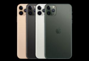 The iPhone 11 Pro revealed a prohibitive level of radiation
