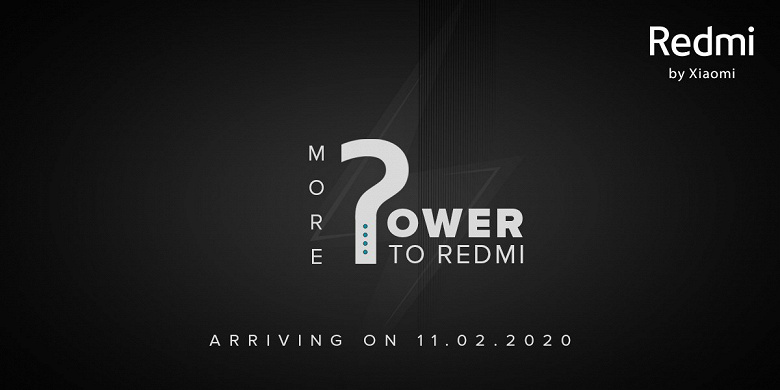 The new flagship Redmi will be presented a couple of days before Xiaomi Mi 10