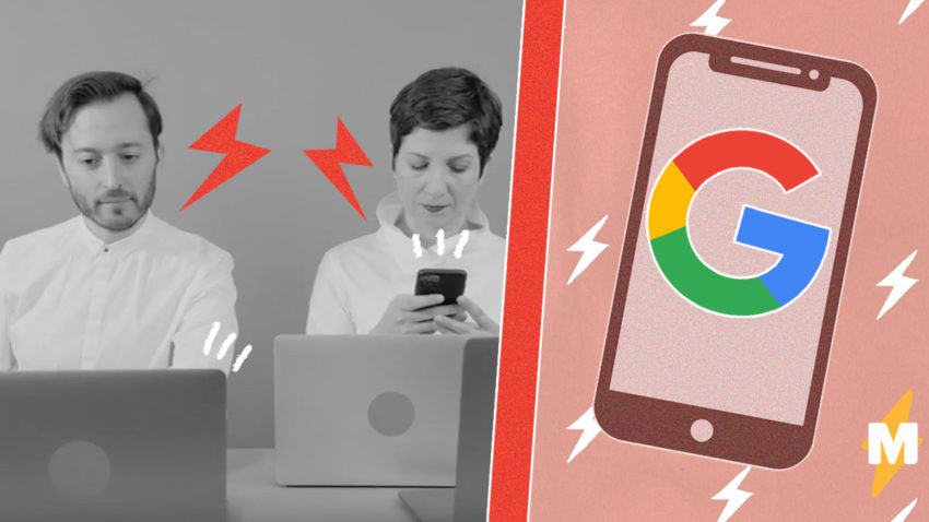Google has figured out how to deal with phone addiction