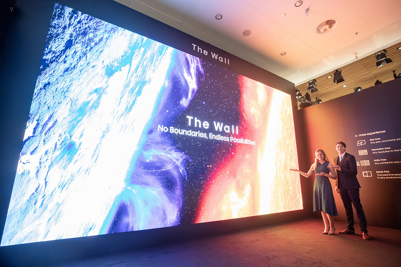 Samsung showed a whopping 583-inch 8K-TV