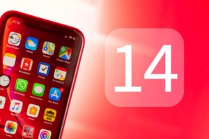 iOS 14 for iPhone and iPad received the most anticipated feature