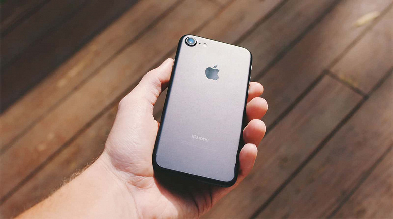 Apple has begun production expected by millions of iPhone 9
