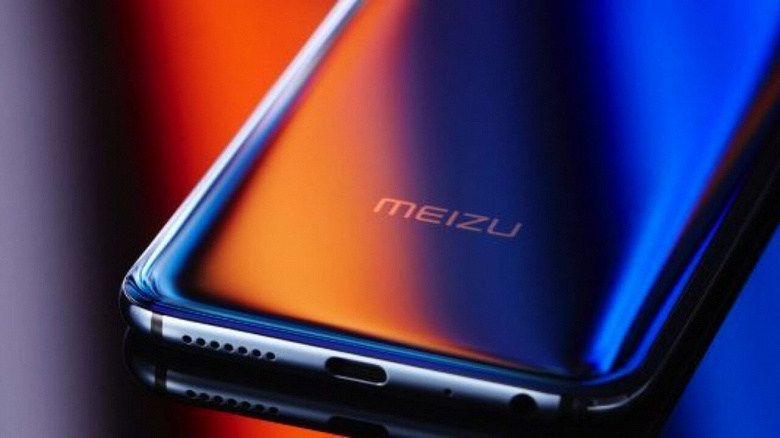 It looks like the camera of the new flagship Meizu