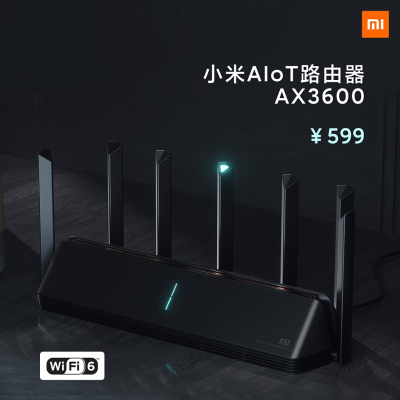 Xiaomi launches monster router AX3600 in China