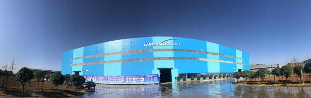 view of Huizhou LandSpace manufacturing facility