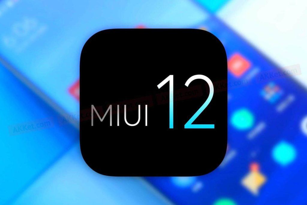 Logo Of MIUI 12