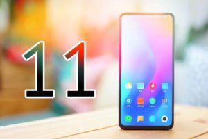 Xiaomi discontinued MIUI 11 firmware release