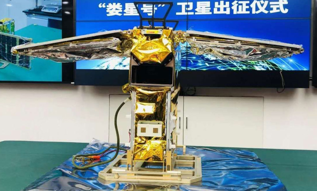 Kubsat Spacety Xiaoxiang-1-04 (Xiaoxiang-1-04). Credit: Spacety