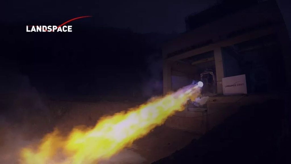 TQ-12 fire test photo
