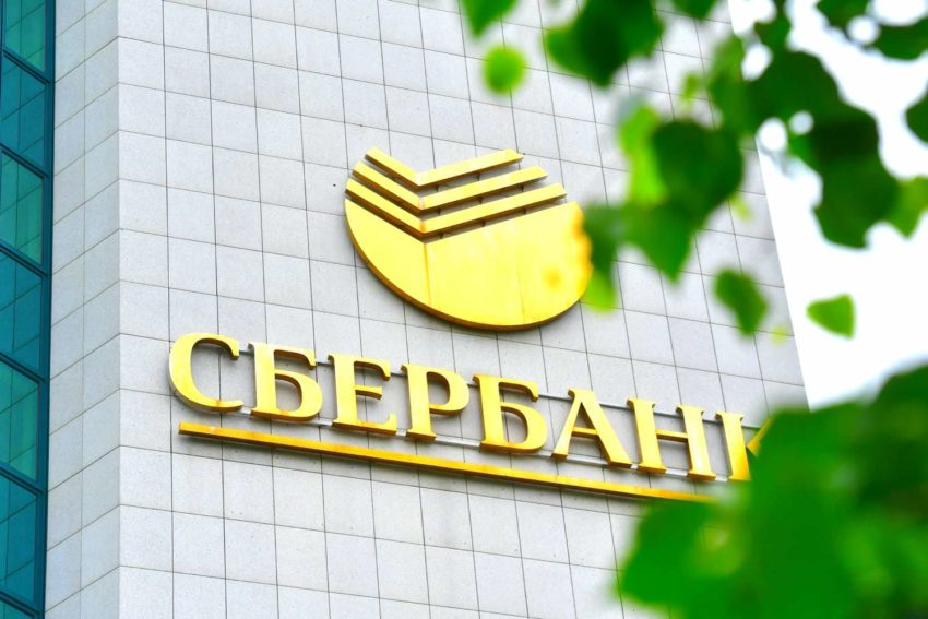 Sberbank announced the strongest crisis